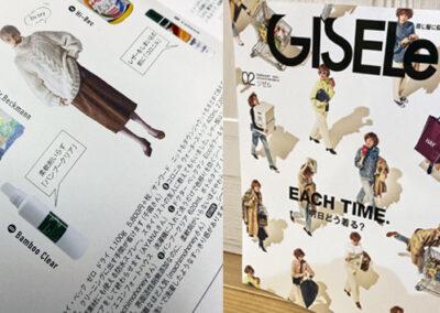 【雑誌掲載】2021年2月号 「GISELe」に掲載されました