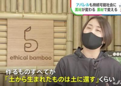 【テレビ放送】2021年4月27日 TBSテレビ「JNNニュース」にて放送されました