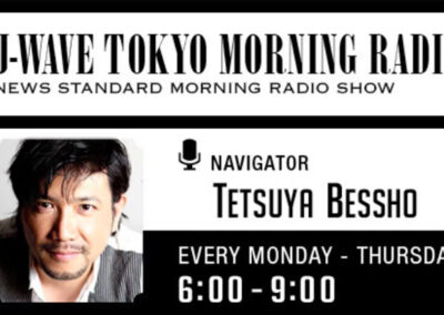 【ラジオ放送】2020年3月25日 J-WAVE「J-WAVE TOKYO MORNING RADIO」にて放送されました