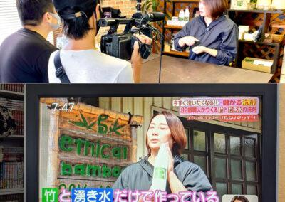 【テレビ放送】2020年10月25日 TBS「がっちりマンデー!!」にて紹介されました