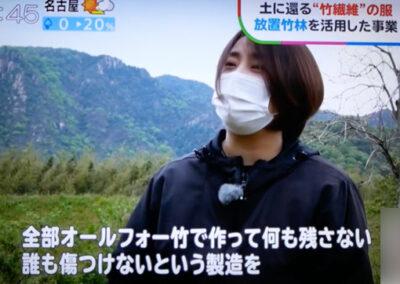 【テレビ放送】2021年4月30日 TBSテレビ「あさチャン!」にて放送されました